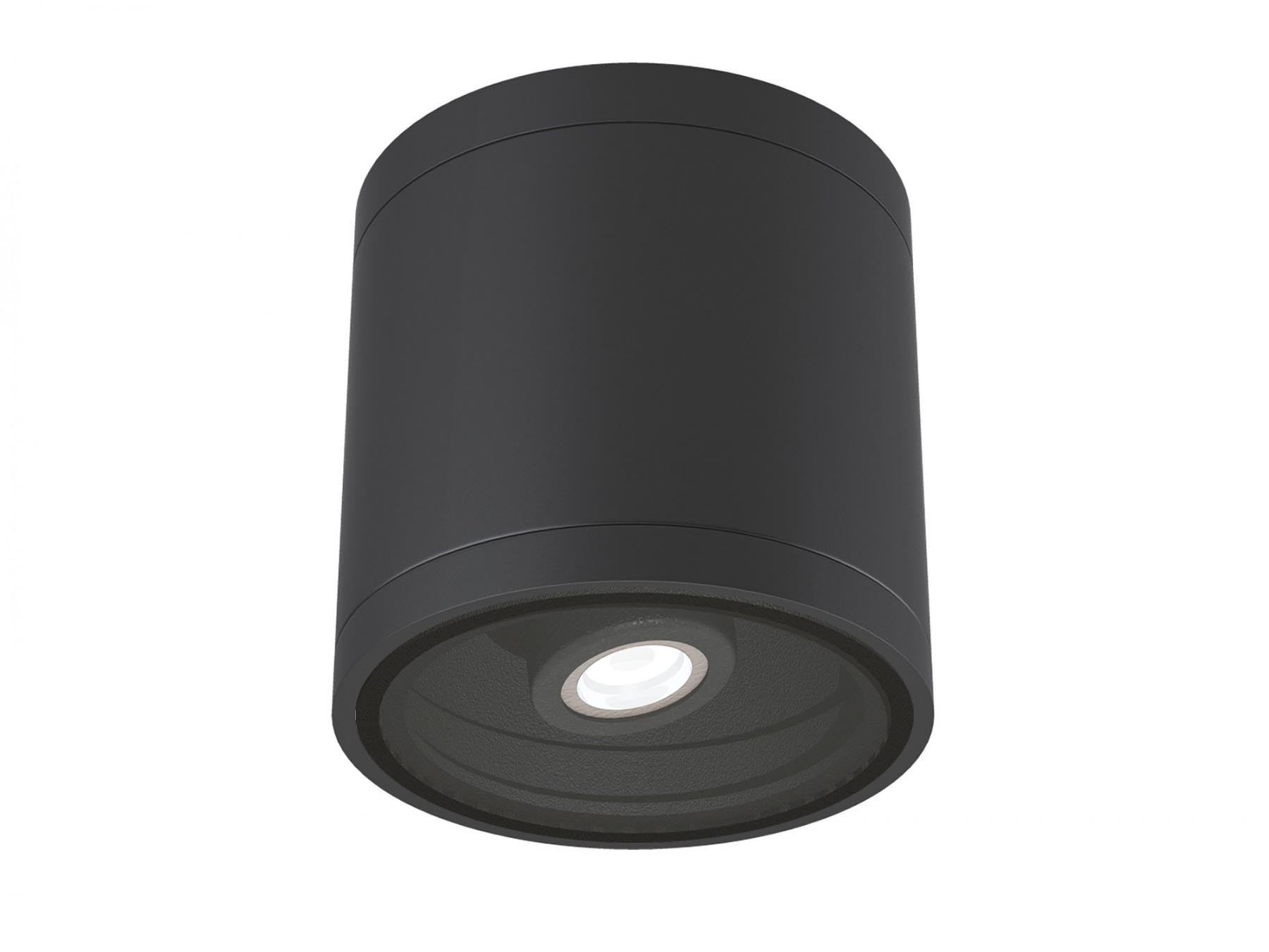 "6"" Round Adjustable Ceiling Downlight (IP65) - 700lm"