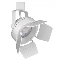 16W 1200 Lumen Solo with Barndoors (Spotlight or Wall Wash)
