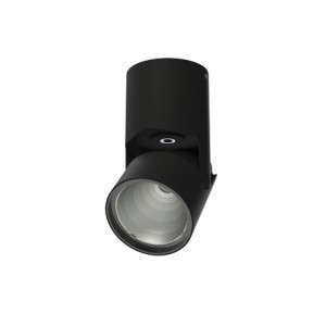 "3.5"" Cylopro Adjustable Accent, 1500lm/2000lm"