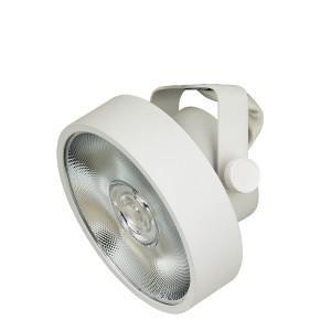 16W 1,200 Lumen Solo II LED (2CCT/2NT)