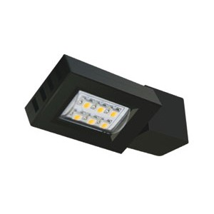 SlimTrack LED Flood Light